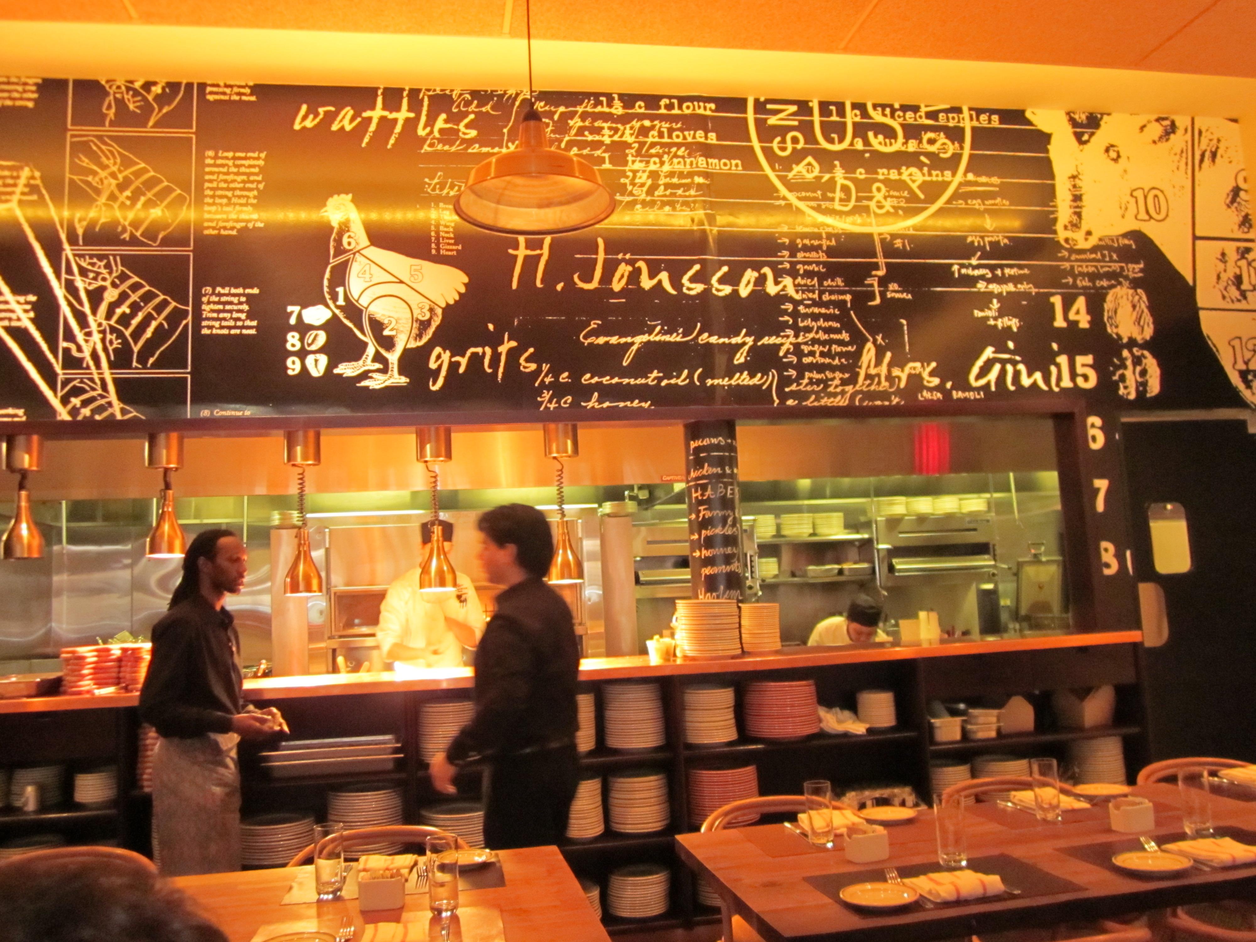 Red Rooster Harlem Toast N Jams